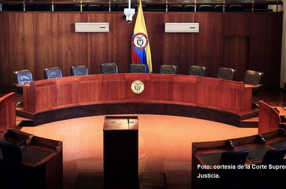 Sala uno de la Corte Suprema de Justicia.