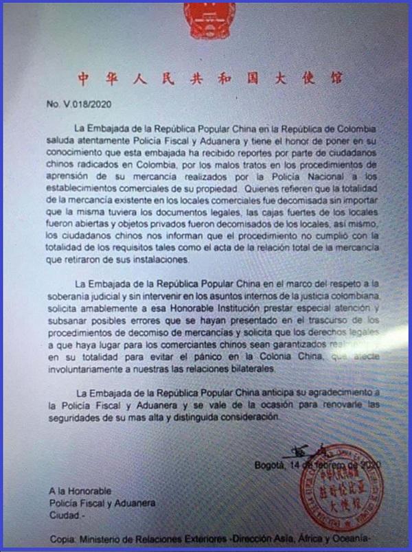 Carta de la la embajada China.