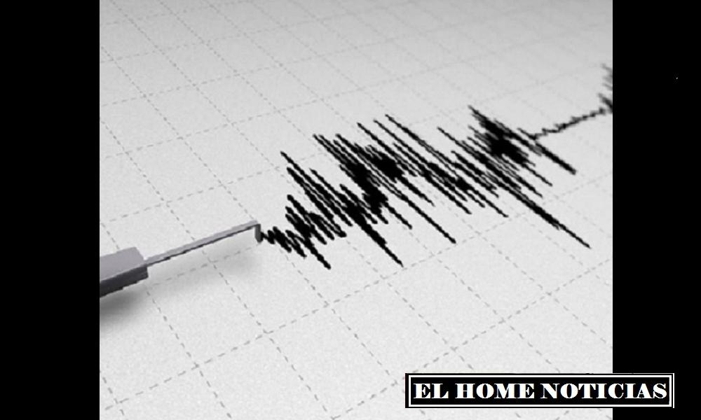 Un terremoto con una magnitud de 5.4, ocurrió el domingo frente a las costas de México. (Foto cortesía: Flickr).