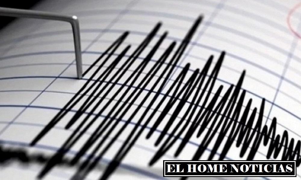 El sismo de magnitud 4,3 se registró el sábado cerca de la ciudad californiana.